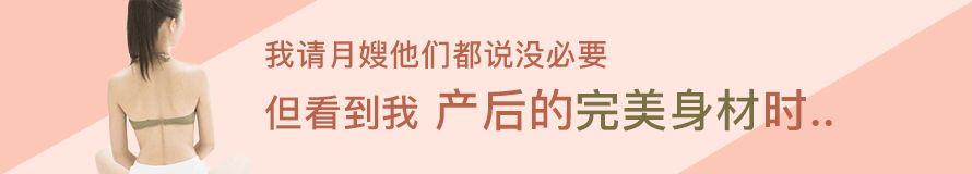 上海月嫂信息
